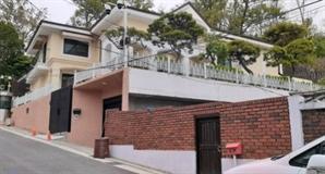 박근혜 내곡동 자택, 공매 부쳐진다…감정가 31.6억