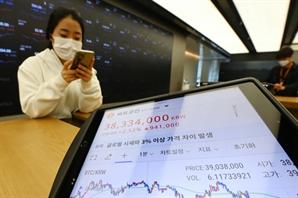 비트코인, 중국 규제 여파로 3,600만원대까지 하락