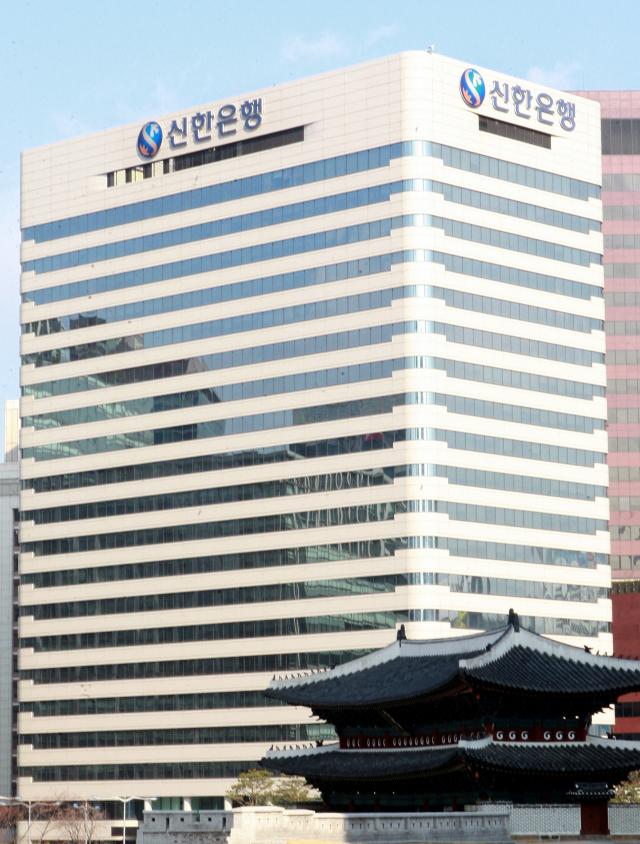 [단독] 은행 희망퇴직 바람…신한 또 130명 신청