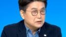 """""""부동산 시장 '꼭지'… 노후 자산 분산해야"""""""