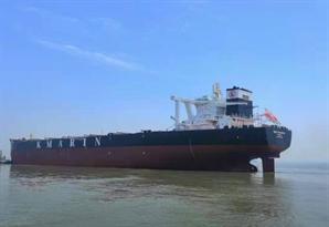 한국교통자산운용 7,000억 규모 선박펀드 운용 시작