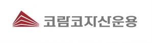 [시그널] 코람코운용, 서울 가산동에 4,800억 규모 데이터센터 개발