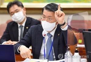 """'은성수 사퇴' 청원에...靑 """"가상자산 불법행위 전방위 대응"""""""