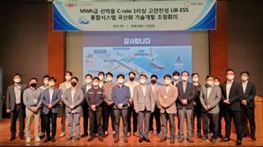 '민간 선박 시장 정조준' 한화디펜스, 선박용 고안전성 ESS 국산화 나선다