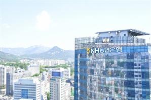 농협은행, 빗썸·코인원 일단 9월24일까지 계약 연장
