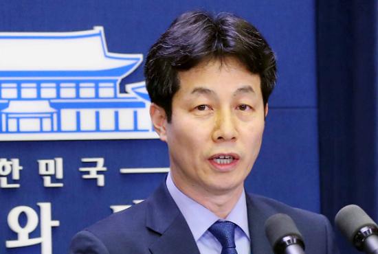 """윤건영 """"윤석열X파일, 야당 스스로 지뢰 밟은 것"""""""