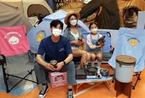 [사진]이마트 '카카오프렌즈 캠핑용품' 한정 판매