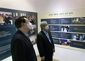 윤석열 전 총장 부부, 재산 71억여원...공시가 상승으로 3개월새 2.6억원 늘어