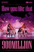 블랙핑크 'How You Like That' MV 9억뷰 돌파…통산 5번째