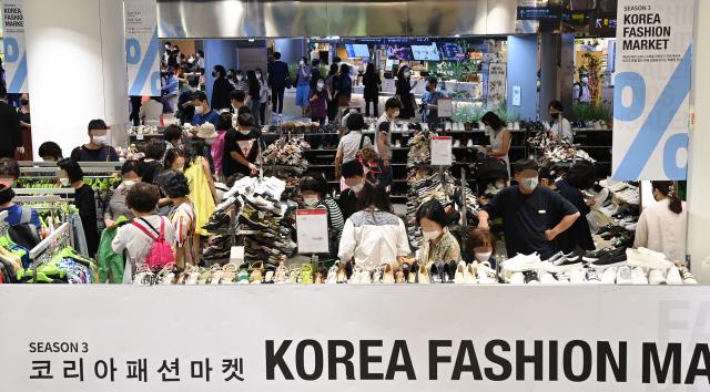 [포토뉴스] 국내 최대 패션 할인 행사 '코리아패션마켓 시즌3' 개막