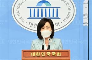 """국민의힘 """"권력 비리 수사 무력화 더욱 공고해져'"""" 檢 인사 비판"""