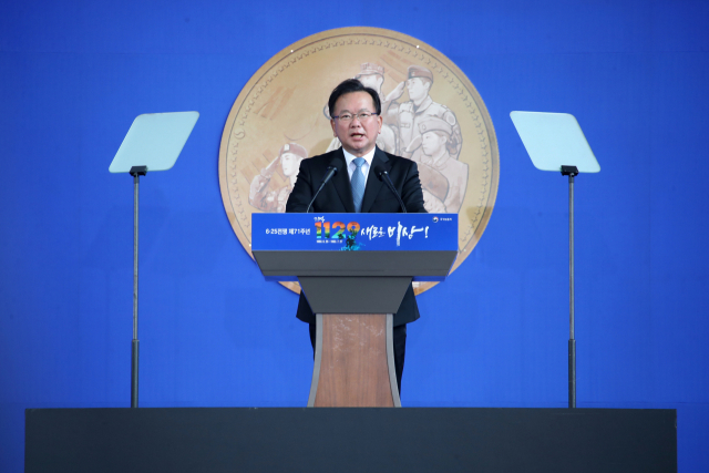 김총리 '더 튼튼한 한미동맹 기반 위에 평화 지켜나갈 것'
