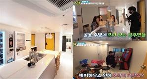 쉐어하우스 어스빌리지, 채널A '관찰 카메라 24' 방영…1인 가구 주거 트렌드 소개
