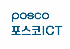 판교 밸리에 잇따른 노조설립 …포스코ICT, 노동조합 첫 설립