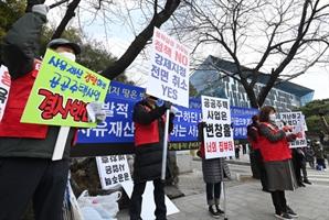 삐걱거리는 공공개발…부산 전포 3구역 철회 요구