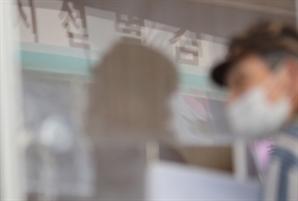 델타 변이 퍼졌나…원어민 강사발 집단감염에 의정부 학원도 추가(종합)