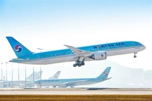 대한항공, 항공업계 최초 ESG 채권 발행…2,000억 규모