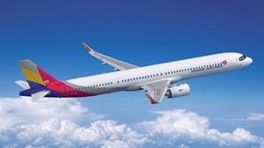 아시아나항공, 1,100억원 규모 회사채 발행 성공