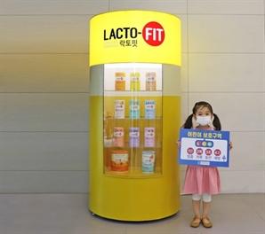 종근당건강, 어린이 교통안전 릴레이 챌린지 캠페인 동참