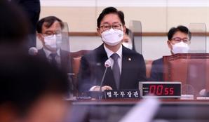 월성 원전·이용구 사건 등 정권수사 지휘부 다 바꿨다