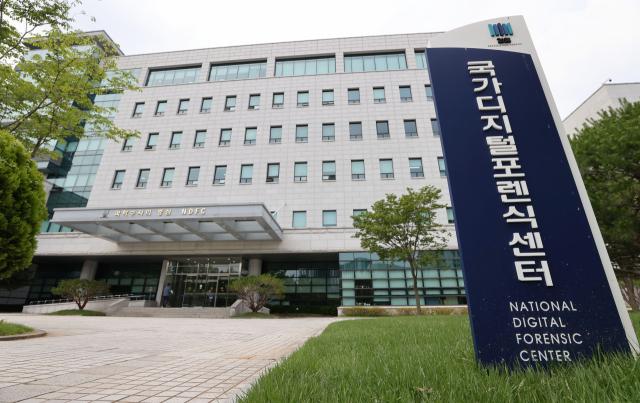 세월호 특검, 활동기간 기간 연장 신청…대통령 기록관 압수수색