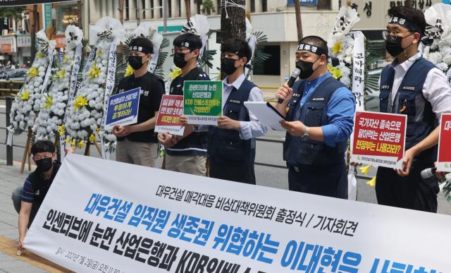 대우건설 노조 '매각 절차 비상식적…재입찰은 배임에 해당'