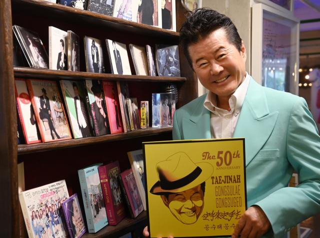 """가수 인생 50년 태진아 """"꾸준한 변화 덕분에 롱런.... 앞으로의 50년을 꿈꿉니다"""""""