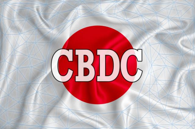日 자민당 '2022년 말 디지털 엔화 구체화된다'