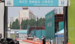 입주권 평당 1억…원베일리 '강남 로또' 굳혔다