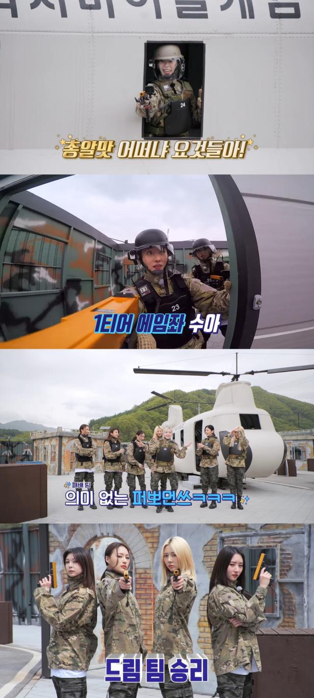 드림캐쳐 '드림 배그'로 치열한 데스매치…원샷 원킬 총격전