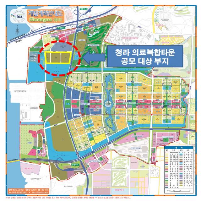 청라의료복합타운 사업제안서 평가, '서울아산병원 컨소시엄' 최고 득점