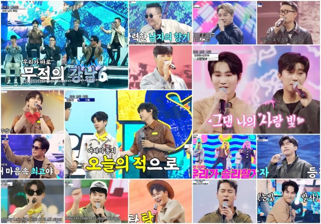 '사랑의 콜센타' 막상막하 동점 끝 강남6, 럭키박스 '-1승'으로 아쉬운 패배