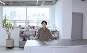 [디자이너가 만난 디자이너]<11>서울 마포구 동교동의 '스튜디오 바톤' 이아리 디자이너