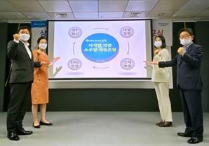 NH저축은행 비전 선포 '함께하는 100년 농협, 디지털 기반 초우량 저축은행'