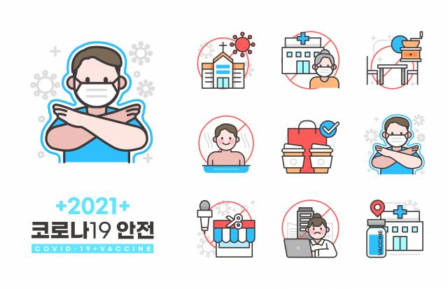 [코로나TMI] '마트 No, 택시 OK'…'애매모호 4단계 사적모임'