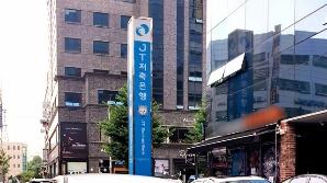 JT저축은행, 업계 최초로 영업용 차량 친환경 전기차량으로 전환
