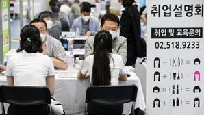 [속보]6월 취업자 58.2만명↑…4개월 연속 증가세