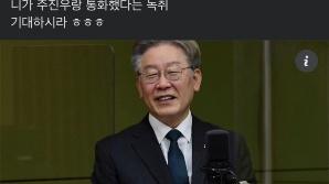 """이재명 """"두 번 사과"""" 발언에…김부선 """"두 번 가짜사과문 썼는데, 이젠 얄짤없다"""""""