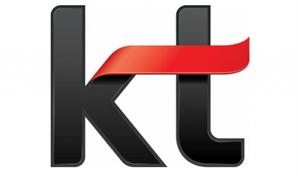KT, 3억 달러 외화채권 발행…올해만 1兆 넘는 투자실탄 확보
