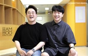 [VC가 찜한 스타트업] 대학 동아리에서 글로벌 콘텐츠 공급사 된 밤부네트워크
