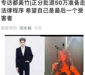 """前 엑소 멤버 크리스, 미성년자 성폭행 의혹…""""피임도 안해"""""""