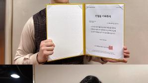 뮤지컬 '마마, 돈크라이' 할인 이벤트로 기부받은 헌혈증 600매 기증…누적 6500매 돌파