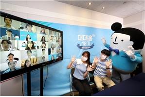 대우건설, 대학생 홍보대사 온라인 발대식 개최…환경보호 캠페인 진행