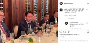 """""""최태원 회장님도 요플레 뚜껑 핥아먹어요?"""" 묻자…"""