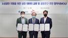서울신용보증재단, 소상공인에 상권분석 서비스 제공 위한 업무협약 맺어