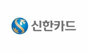 신한카드, 마이빌앤페이 최초 신청 대상 이벤트 진행