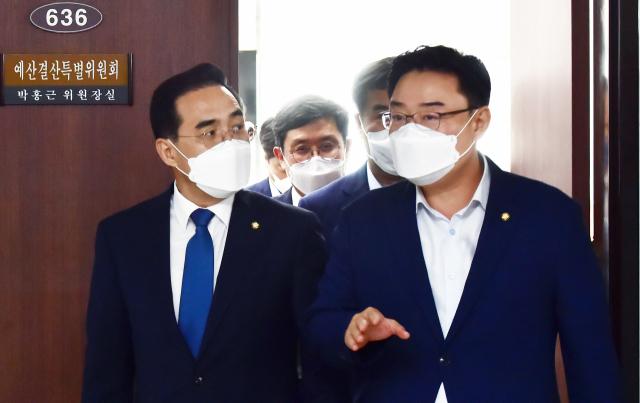 '경영 위기' 소상공인 72만명에 최대 1,000만원 추가 지원 추진