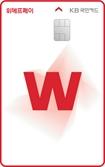 국민카드 '위메프페이 체크카드' 출시