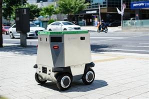 로봇이 라스트마일 배달…뉴빌리티, 카카오인베서 전략적 투자 유치