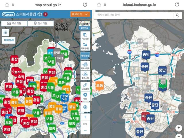 [단독] 네이버·카카오 지도에 코로나 검사 혼잡정보 제공 추진